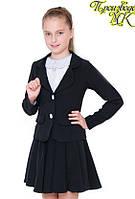 Пиджак школьный чёрный  128-146, костюмная ткань