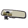 Дзеркало заднього виду Gazer MM50x