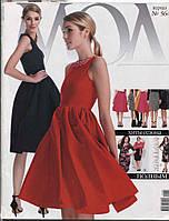 "Журнал по шитью. ""Журнал мод"" № 564, фото 1"