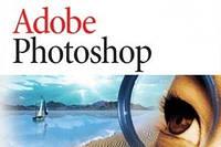 Курсы Photoshop