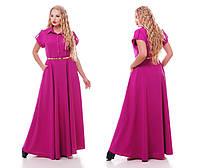 Платье в пол больших размеров Алена сирень