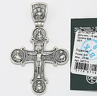 Серебряный крестик 3473-Ч
