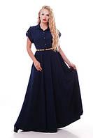 Платье в пол больших размеров Алена синее