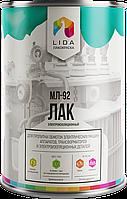 Лак МЛ-92 (электроизоляционный) тм Lida