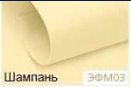 Корейский фоамиран. Цвет шампань. р-р 40х60 см  толщина 0,6 -0,8 мм