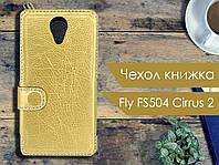 Чехол книжка для Fly FS504 Cirrus 2
