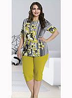 Домашняя одежда Lady Lingerie - 225 2XL комплект