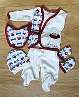 Комплект для новорожденного из 5 предметов
