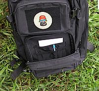 Рюкзак молле