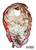 Нежный шейный платок 60*60  (61003)