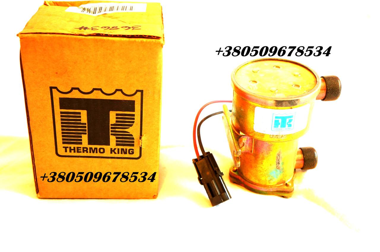 Электрический топливный насос Thermo King 41-1704 - +380509678534 в Черновцах