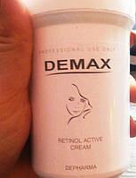 Активный крем с ретинолом для обновления и омоложения кожи лица Demax Retinol Active Cream, 250мл