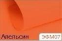 Корейский фоамиран. Цвет апельсин. р-р 40х60 см  толщина 0,6 -0,8 мм