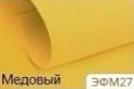 Корейский фоамиран. Цвет медовый. р-р 40х60 см  толщина 0,6 -0,8 мм
