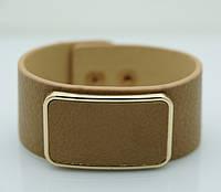 Бежевый кожаный браслет напульсник. Браслеты кожаные для женщин оптом 1151