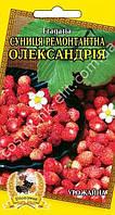 Земляника ремонтантная Александрия НК Элит, 0.1 г