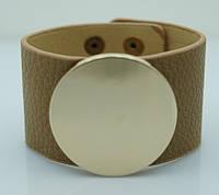 Коричневые кожаные браслеты напульсники. Женские кожаные браслеты оптом 1155