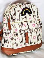 Рюкзачок детский, Жирафы, р. 30х25х10