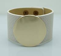Белые кожаные браслеты напульсники. Женские модные кожаные браслеты оптом 1157