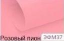 Корейский фоамиран. Цвет розовый пион. р-р 40х60 см  толщина 0,6 -0,8 мм