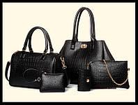 Набор сумок под крокодил для деловых женщин 5 в 1