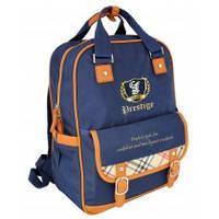 Рюкзак молодежный Prestige