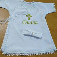 Рубашка для крещения + повязочка для малышки от 0-12 месяцев.