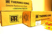 Thermo King , Carrier Transicold
