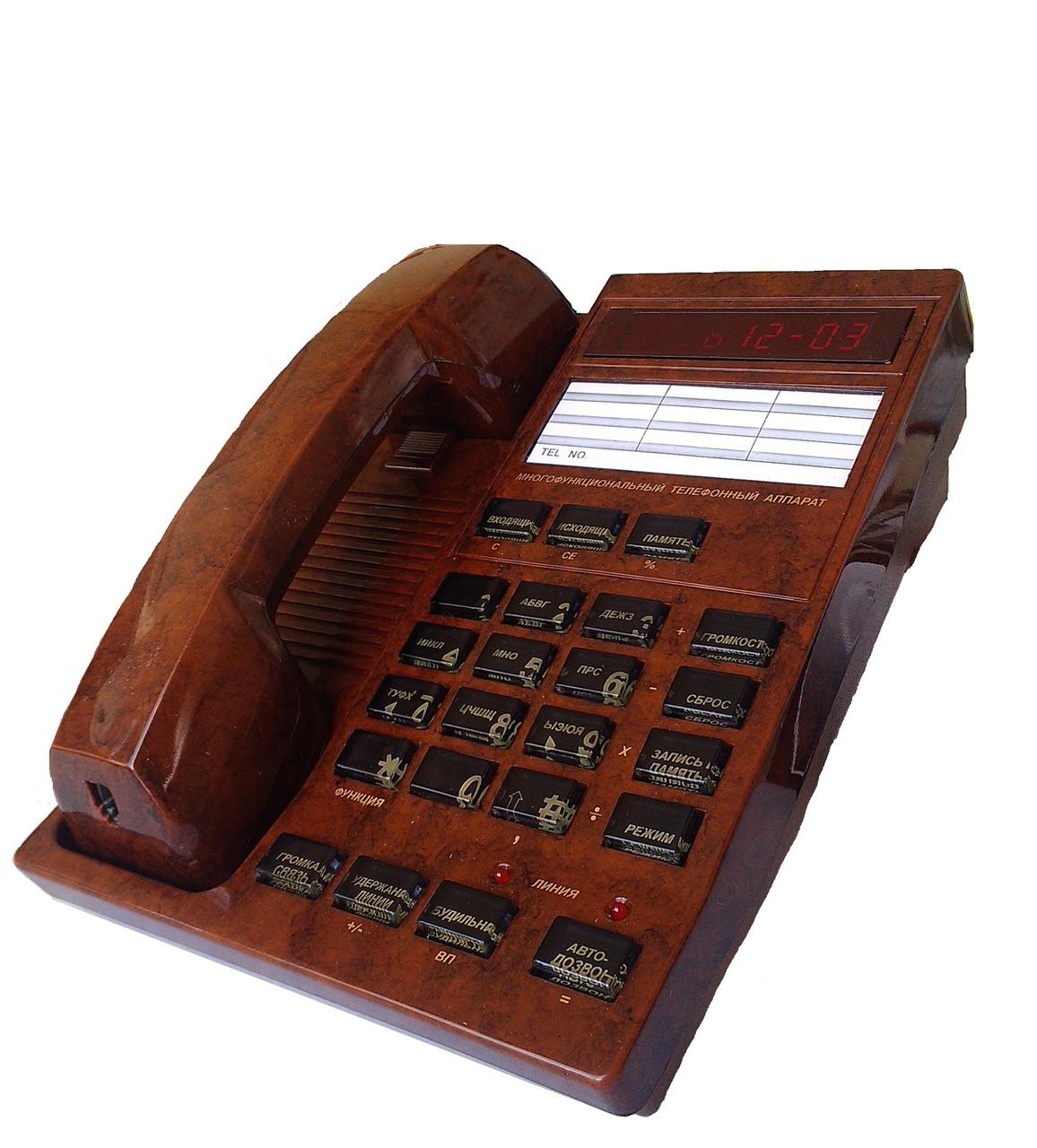 Многофункциональный телефон с АОН Русь-26cL - cid_call в Харькове