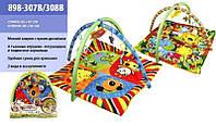 Развивающий игровой коврик 898-307B/308B