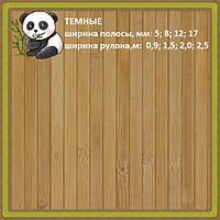 Бамбуковые обои темные