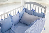 Детское постельное белье с бортиками  для мальчика Голубые горошинки/синие точки