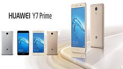 Новинка компании Huawei Y7 Prime