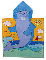 Пончо детское Дельфин (велюр-махра) 65х60.