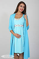 Комплект для беременных и кормящих (халат+ночная сорочка), голубой