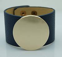 Синие кожаные браслеты напульсники. Женские модные кожаные браслеты оптом 1158