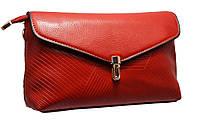 Стильный женский клатч 612-3 red