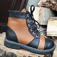 Ботинки кожаные подростковые и детские