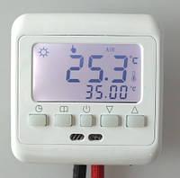 Термостат комнатный для теплых полов