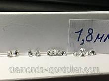 Бриллиант  натуральный природный белый чистый купить в Украине 10шт по 1,8 мм 0,025 карат 3/4-3/5