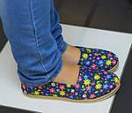 Недорогие эспадрильи - обувь для лета.