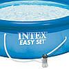 Надувной бассейн Intex 305х76 см  (28122), фото 2