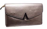 Модный женский клатч H6004 bronze