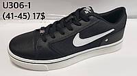 Мужские кроссовки кожа Nike SB оптом (41-45)
