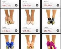 Где купить классные женские туфли?