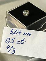 Бриллиант натуральный природный белый чистый купить в Украине 5 мм 0,5 карат 4/4-4/5