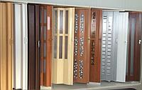 Двери-ширмы гармошка раздвижные межкомнатные пластиковые глухие 820х2030 мм