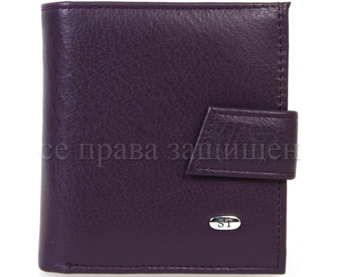 Маленький женский кошелек из натуральной матовой кожи в фиолетовом цвете ST Leather (15126)