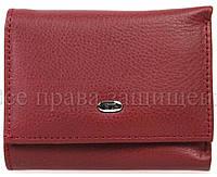Небольшой женский кошелек из натуральной матовой кожи в красном цвете ST Leather (15137)