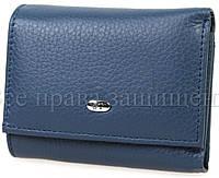 Небольшой женский кошелек из натуральной матовой кожи в синем цвете ST Leather (15135)